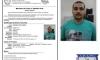 POLICIA CIVIL CUMPRE MANDADO DE PRISÃO NO JARDIM PETRÓPOLIS