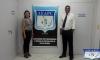 A AFAPC e a Delegacia Sindical da Região de Foz do Iguaçú (Sexta SDP/Foz) deram as boas vindas à Assessora Jurídica do SINCLAPOL, Dra Andréa Vaz
